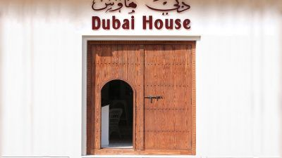 Dubai-House-Door